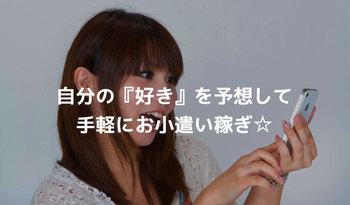 topimg1.jpg予想ネット!スマホ版.jpg